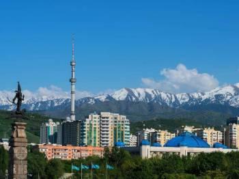 Kazakhstan with Almaty Tour