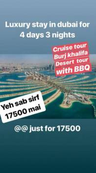 3Night 4 Days Dubai Tour