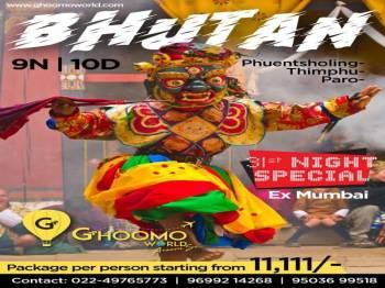 09 Days Bhutan Tour