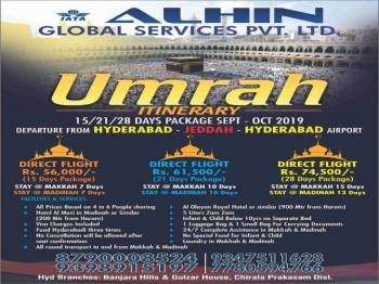 28 Days Umrah Package