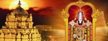 Tirupati Tour Package