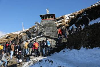 Chopta- Tungnath- Chandrshilla Tour