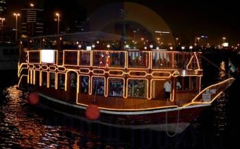 4 Nights/5 Days Dubai Tour