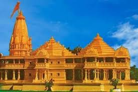Kashi  Gaya  Prayag  Ayodhya Tour