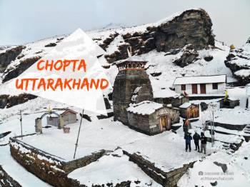Rishikesh Chopta Deoria Tal Tour