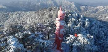 Shimla City Tour by Individual Cab Starts With Duration: 03 Nights/04 Days