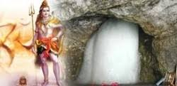 2 Nights And 3 Days Amarnath Yatra By Helicopter  01 Aug. – 22 Aug.'2021