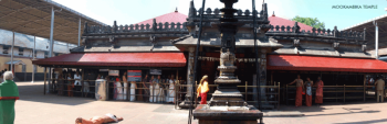 MOOKAMBIKA TEMPLE DARSHAN TOUR