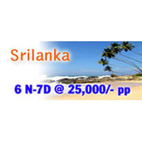 Dziner Sri Lanka Tour Package