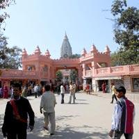 Varanasi - BHU's Vishwanath temple