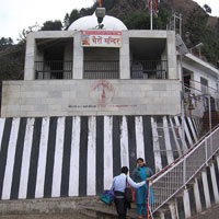 Amarnath Yatra with Kashmir Tour