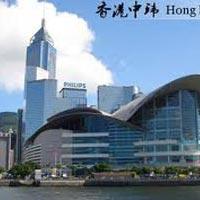 China, Hkg & Macau Tour Pkg
