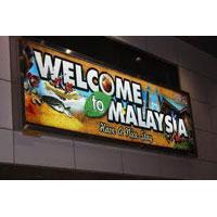 StarCruise + Kuala Lumpur Genting & Penang