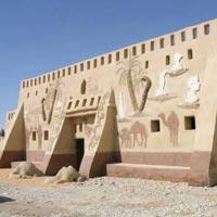 Egypt (Cairo - western desert - Luxor) Tour