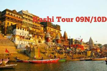 Kashi Yatra 09Nights / 10 Days