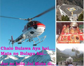Vaishnodevi Premium Package with Country Resort Tour