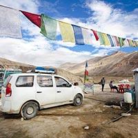 Beautiful Cold Mountains Tour